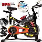 騎士競速飛輪車(後避震彈簧+皮帶傳動)動感飛輪健身車.公路車自行車訓練機台【SAN SPORTS】