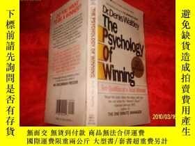 二手書博民逛書店The罕見Psychology Of WinningY6993