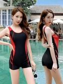 泳衣 新款泳衣女士專業運動連體平角保守顯瘦遮肚潛水泡溫泉游泳裝 寶貝計書