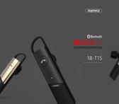 REMAX RB-T15系列 美國記憶耳棉/金屬質感/智能兼容/輕巧方便好配戴 耳掛式.耳塞式藍牙耳機