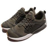 Puma 訓練鞋 Pulse Ignite XT VR Wns 綠 米白 女鞋 運動鞋 【PUMP306】 18991701