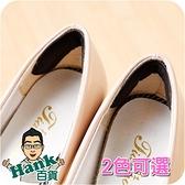 「指定超商299免運」4D海綿防磨腳跟貼 防磨貼 後跟貼 防掉鞋跟貼 半碼墊【F0318】
