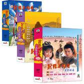 港劇 - 射鵰英雄傳DVD (全59集/15片/三盒裝) 鐵血丹心/東邪西毒/華山論劍