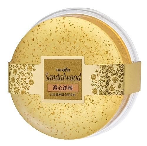 膠原蛋白黃金皂-澄心淨檀100g【台鹽生技】