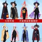 聖誕節披風女巫斗篷演出服兒童披風男魔法師表演服【極簡生活】