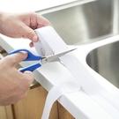 BO雜貨【SV9510】廚房浴室防水防霉膠帶牆角線貼 牆角接縫防潮防霉保護貼 防撞條