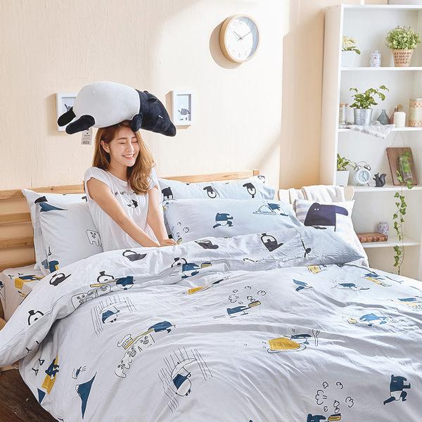 床包 / 單人【馬來貘的悠閒時光】含一件枕套 100%精梳棉 戀家小舖台灣製AAL101