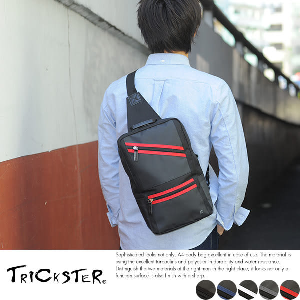 現貨【TRICKSTER】日本品牌 防水斜背包 腳踏車包 A4 單肩後背包 多夾層機能【tr1537】紅色