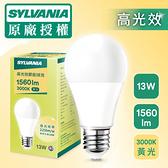 喜萬年SYLVANIA 13W LED高光效節能球泡 黃光-6入