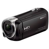 晶豪泰 SONY HDR-CX405 (公司貨) 高畫質數位攝影機
