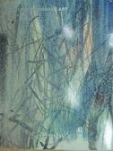 【書寶二手書T6/收藏_PPT】20TH CENTURY CHINESE ART_Hong kong_2011/4