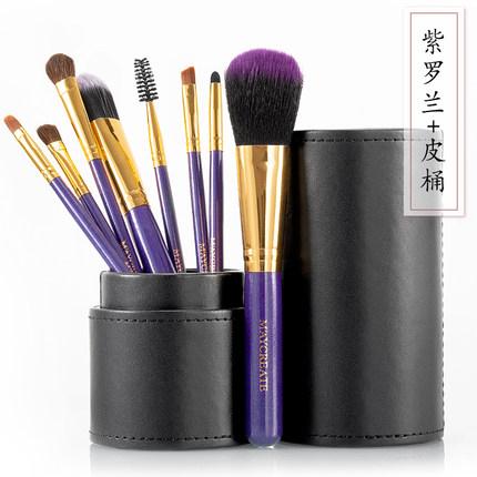 化妝刷  套裝眼影刷唇刷眉刷粉底套刷腮紅散粉刷子化妝工具彩妝全套 4色