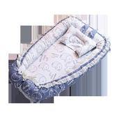 嬰兒床中床防壓新生兒仿生床便攜式可折疊多功能哄睡床寶寶兒童床【無趣工社】