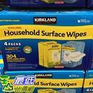 [COSCO代購] 促銷至8月26日 W914131 Kirkland Signature 科克蘭 家用清潔擦拭濕巾 4入一組