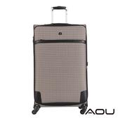 AOU 28吋 隨箱式TSA海關鎖 可加大 布面旅行箱(格)1201A