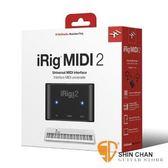 iRig MIDI 2 新版介面-義大利製原廠公司貨(iPhone/iPad 專用 MIDI 轉接裝置)
