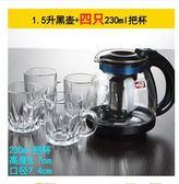 泡茶壺玻璃茶壺套裝過濾耐高溫家用養生泡茶器青蘋果玻璃水壺防爆『新佰數位屋』