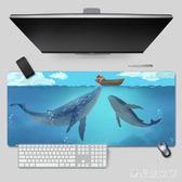 鼠標墊超大寫字可愛女生少女創意簡約海鯨辦公防滑兒童書桌墊 QG7174『樂愛居家館』