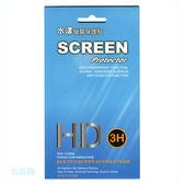 HTC U11 U-3u 水漾螢幕保護貼/靜電吸附/具修復功能的靜電貼-ZW