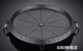 深特起卡式爐烤盤麥飯石塗層便捷家用戶外燒烤爐烤肉盤烤肉鍋 ATF KOKO時裝店