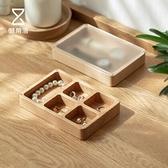木質首飾收納盒飾品小盒耳釘耳環盒子手鏈盒子禮物盒中秋特惠