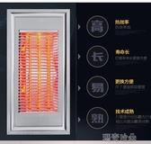漢思戈林集成吊頂浴霸碳纖維光波取暖超薄6釐米黃金管浴霸30×30 瑪奇哈朵