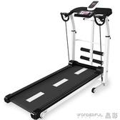 跑步機 吉燦跑步機家用小型健身減肥器材迷你折疊機械走步機室內運動瘦身 晶彩