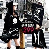 克妹Ke-Mei【AT48973】獨家自訂,歐美單!龐克骷髏背後大M字母連帽T恤洋裝