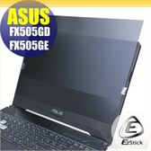 【Ezstick】ASUS FX505 FX505GD FX505GE 筆記型電腦防窺保護片 ( 防窺片 )