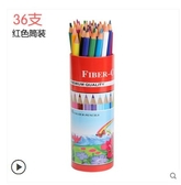 彩色鉛筆水溶性彩鉛畫筆36色專業手繪畫畫彩筆初學者兒童學生成人用48色72色幼兒