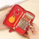 鑰匙包女士真皮韓國可愛迷你簡約多功能家用汽車大容量拉鍊鎖匙包 寶貝計畫 618狂歡