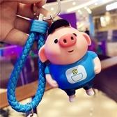 鑰匙扣掛件鈴鐺正韓可愛創意小豬鑰匙鏈掛飾公仔卡通禮物男女【免運】