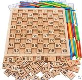 木制蒙特梭利教具數字教具櫸木1-100數字連續板積木 兒童早教數學玩具