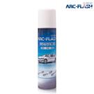 ARC-FLASH 光觸媒汽車專用簡易型...