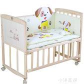 鈺貝樂嬰兒床實木無漆環保寶寶床童床搖床推床可變書桌嬰兒搖籃床igo『小淇嚴選』