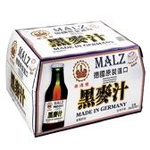 【二箱組】崇德發黑麥汁250mlx20瓶【愛買】