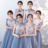 伴娘禮服 2018新款中長款中式長裙演出藍色畢業晚禮服裙女長款 AW1214『愛尚生活館』