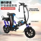 老刀折疊電動自行車鋰電雙人電瓶車代駕助力車成人代步小型電動車  (橙子精品)
