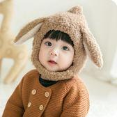 嬰兒帽子秋冬季保暖兒童毛帽男女寶寶帽子