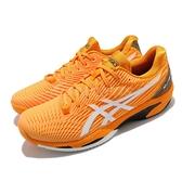 Asics 網球鞋 Solution Speed FF 2 男鞋 黃 速度型 代言款 【ACS】 1041A182800