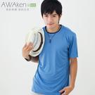 台灣製造 3M技術 吸濕排汗衣 超細纖維...