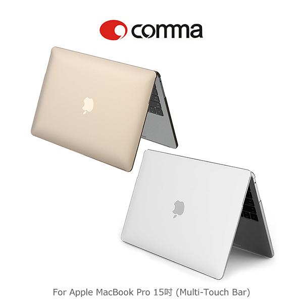 ☆愛思摩比☆comma Apple MacBook Pro 15吋 (Multi-Touch Bar) 保護殼 透明殼