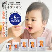 【日本ORIDGE】無食鹽昆布柴魚粉-60g/袋 調味 柴魚 寶寶可食 嬰兒 無鹽