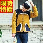 男夾克羊羔毛 外套 非凡-日系潮流撞色保暖加厚立領潮流外套 2色65ae43[巴黎精品]
