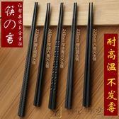 除舊佈新 酒店餐廳家庭餐具日式料理尖頭筷子韓國家用筷子合金筷子套裝10雙