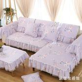 沙發墊 布藝沙發套巾罩現代簡約四季通用全蓋田園防滑坐墊 KB8705【歐爸生活館】