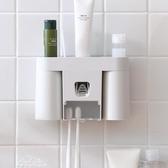 懶角落 浴室牙刷置物架洗漱套裝 壁掛式衛生間漱口杯牙具架『夢娜麗莎』