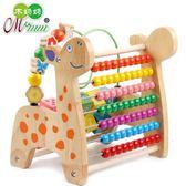 嬰兒智力益智玩具12月女孩寶寶早教繞珠串珠積木