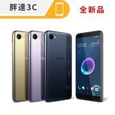 ☆胖達3C☆全新品 HTC DEISRE12 D12 3G/32G 5.5吋 代理商一年保 可搭配各家電信攜碼