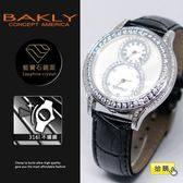 【完全計時】手錶館│BAKLY 瑞士機芯 雙時區 晶鑽女錶 經典 BAD-23真小牛皮 貝殼 空姐最愛